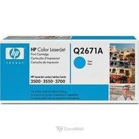 Photo HP Q2671A