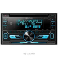 Head units Kenwood DPX-3000U