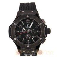 Wrist watches Hublot 118 (replica)