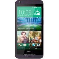 Mobile phones, smartphones HTC Desire 626