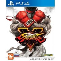 Photo Street Fighter V (PS4)